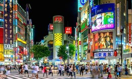 The Future Of Digital Opportunities In Japan
