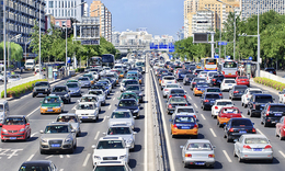 Can Innovation Help To Solve China's Traffic Congestion?