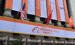 E-Commerce And Alibaba's Grand Vision