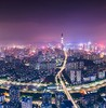 Chinese city small