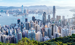 Hong Kong's first IoT network reaches full deployment