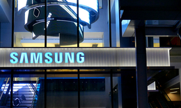 Samsung plans to invest more than $20bn in emerging technologies