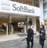 Softbank struggles to return on  100bn vision fund investments normal