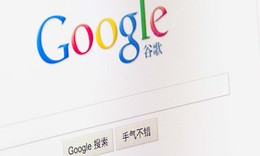 "Google prototype for China ""complicit in human rights violations"""