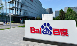 Baidu set to unveil latest AI portfolio