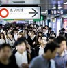 Ai powered robot to be trialed in japanese train station small