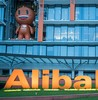 Alibaba moves into the european e commerce market small