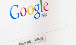 "Google has ""effectively ended"" development of Chinese search engine"