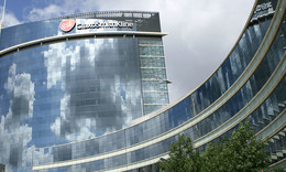 GlaxoSmithKline and Pfizer merge to create $12.4bn business