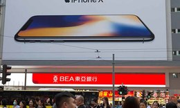 "China may be implementing ""informal boycott"" against Apple"