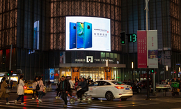 Huawei dominates China as Apple's popularity plummets