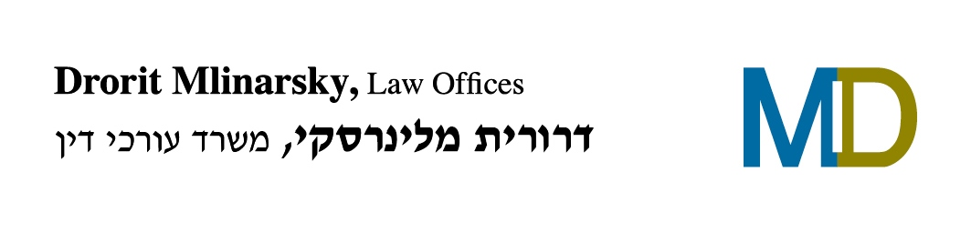 Logo law offices
